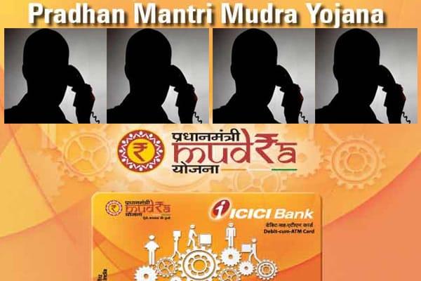 Mudra Bank Fake calls