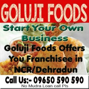 Goluji Foods Franchisee