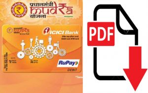 Industries Offering Mudra Bank Loan