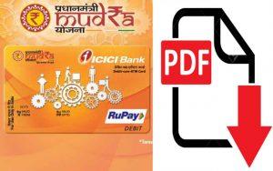Industries Offering Mudra Bank Loan