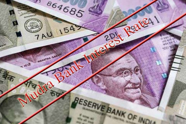 Mudra Bank Interest Rate