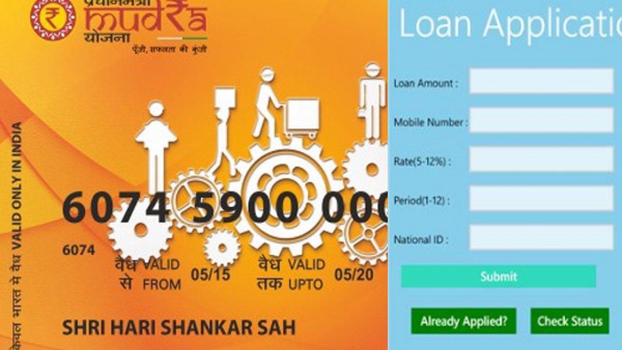 Online Mudra Loan, Apply Now - MUDRA Bank