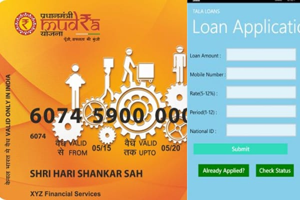 Online Mudra loan application form
