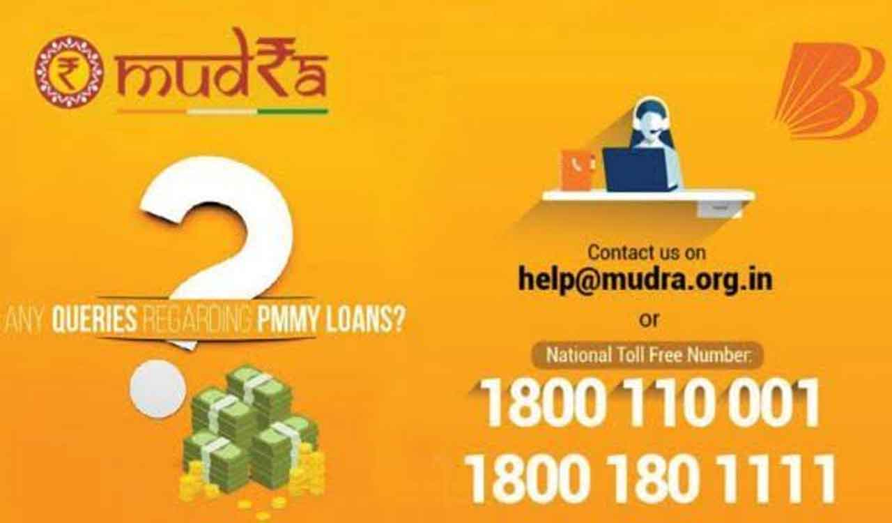 Bank of Baroda Mudra Loan