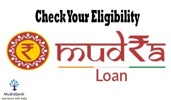 Mudra Loan eligibility test