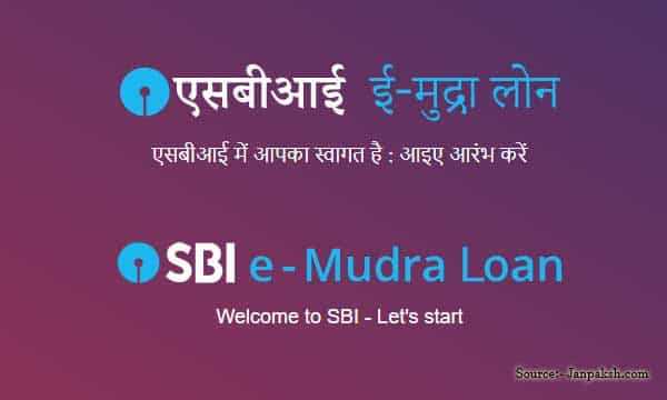 Apply SBI Emudra Online