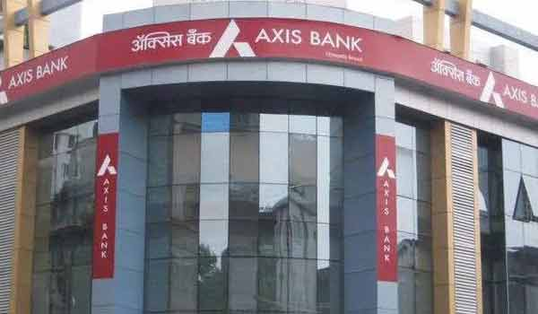 Axis Bank Mudra loan