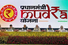 Mudra Bank Launch