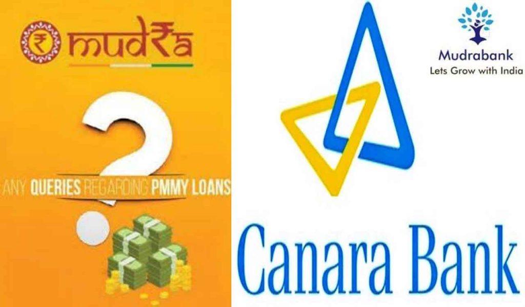 Canara Bank Mudra Loan