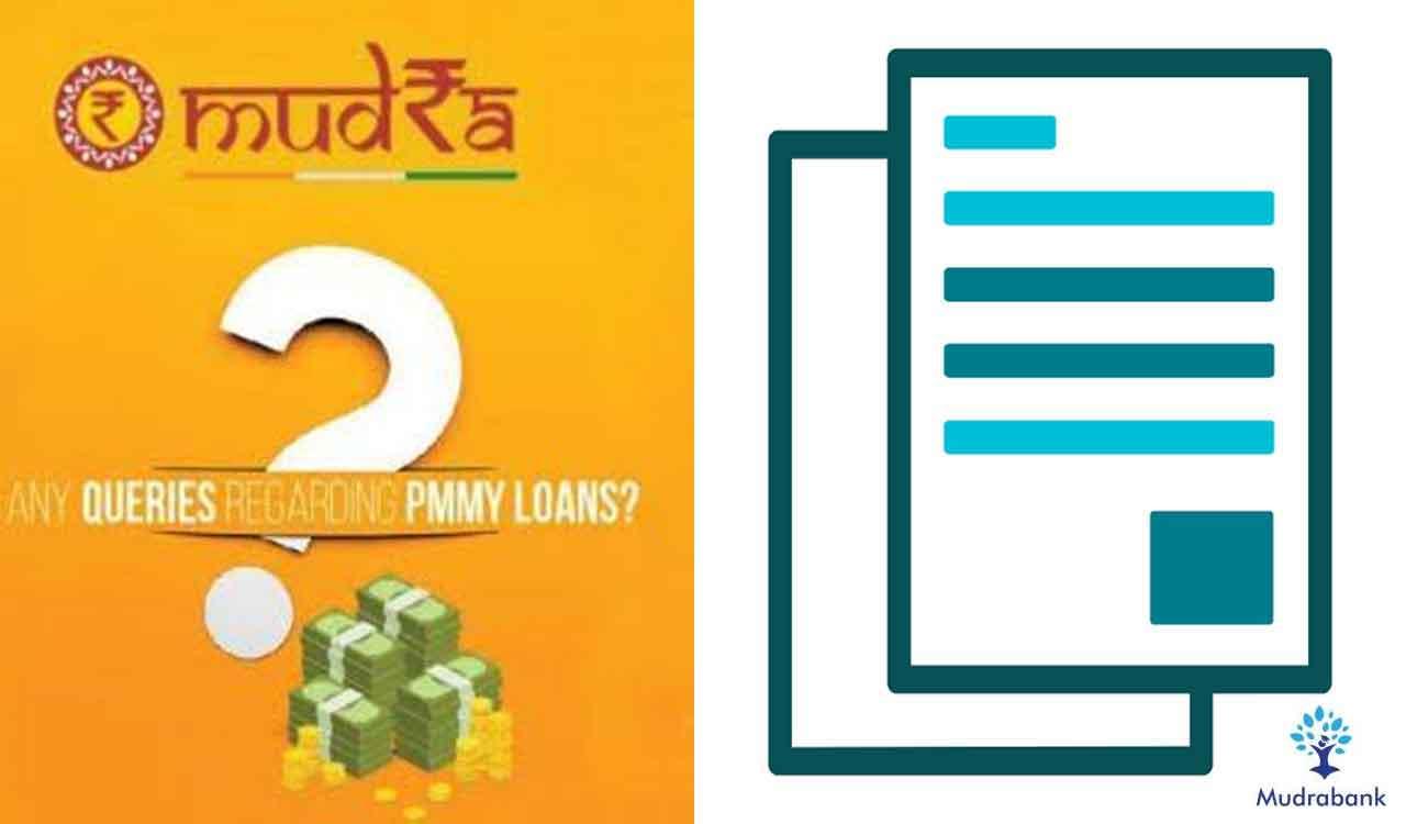 Online Mudra loan application form