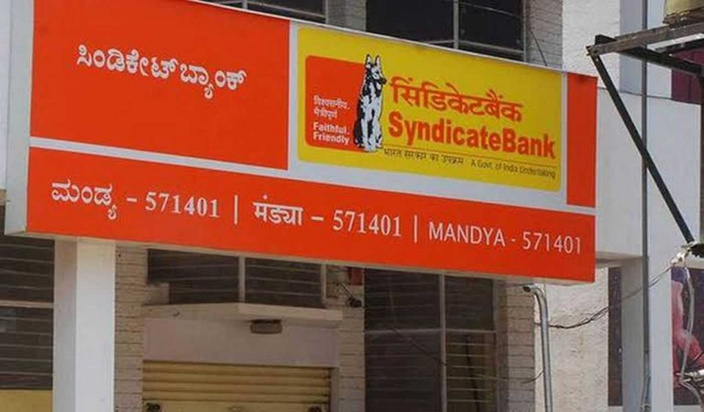 Syndicate Bank Mudra Loan