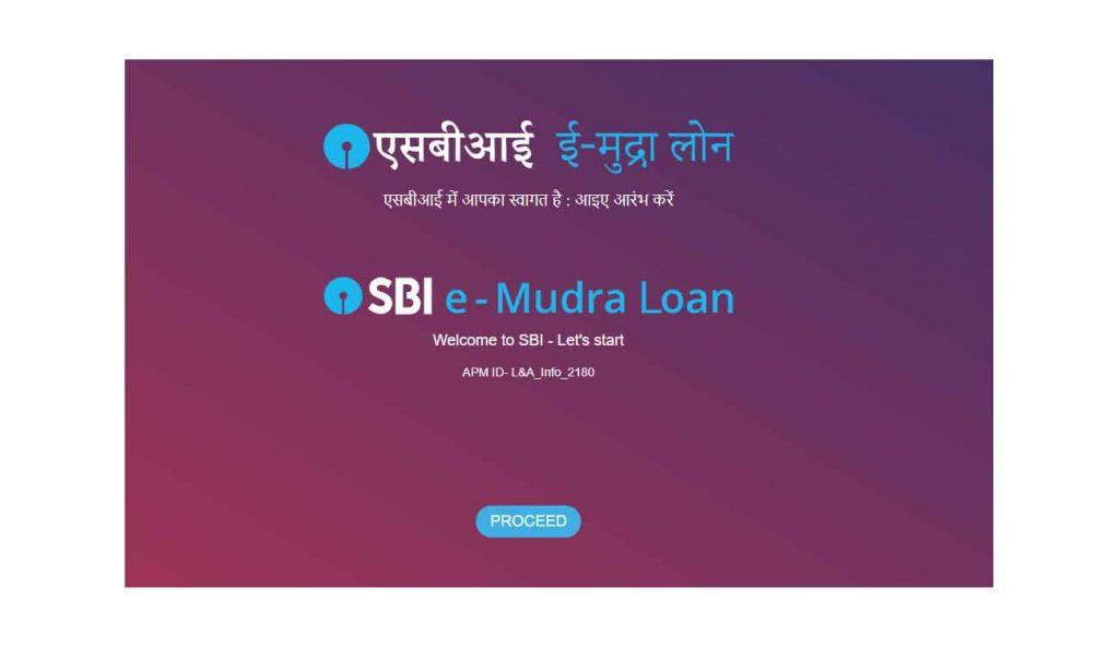 e mudra loan instruction