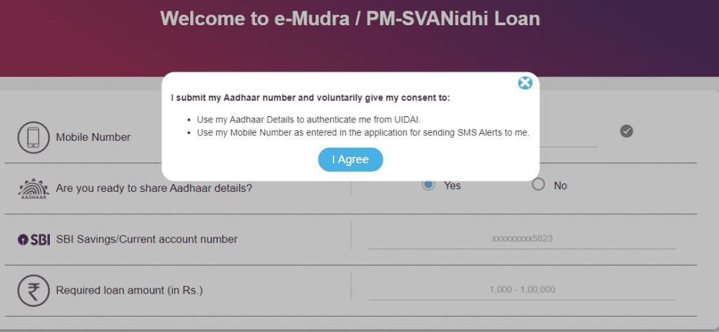PM e mudra loan aadhaar prompt